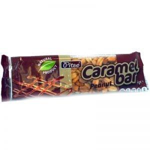 Caramel Bar Jordnöt - 37% rabatt