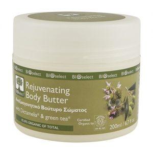 BIOselect Body Butter Grøn Te - 200 ml