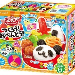 Popin Cookin DIY Bento Boxed Meal Kit