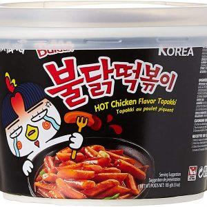Samyang Hot Chicken Flavour Buldak Topokki 185g