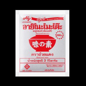 Ajinomoto Monosodium Glutamate
