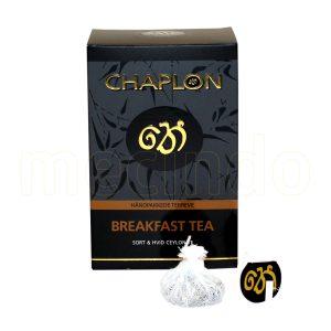 Chaplon Breakfast Sort/Hvid Te Ø - 15 Påsar